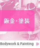 bodywork_btn