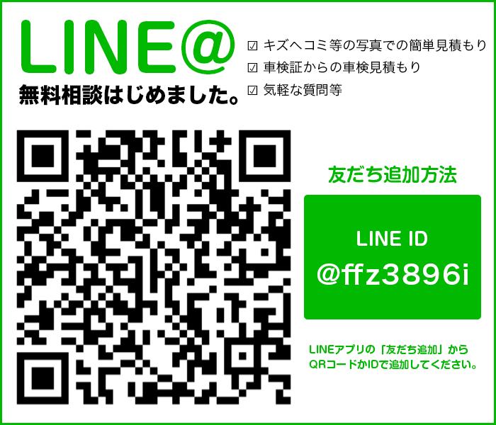 SP-LINEバナー5