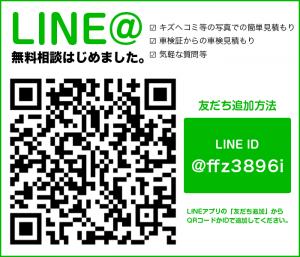 IMG_1861[1]