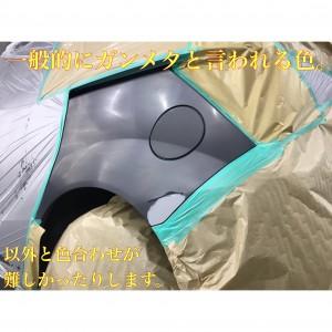 IMG_5581[1]